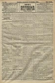 Nowa Reforma (numer poranny). 1913, nr581