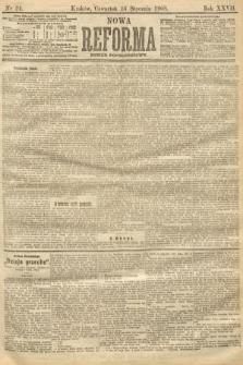 Nowa Reforma (numer popołudniowy). 1908, nr24