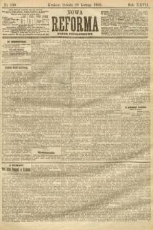 Nowa Reforma (numer popołudniowy). 1908, nr100