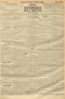 Nowa Reforma (numer poranny). 1908, nr123