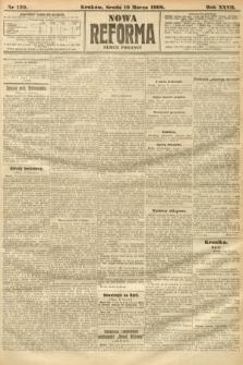 Nowa Reforma (numer poranny). 1908, nr129