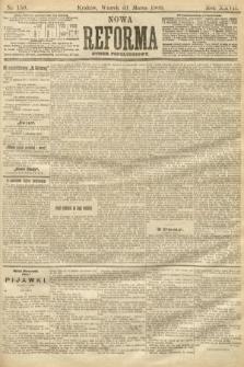 Nowa Reforma (numer popołudniowy). 1908, nr150