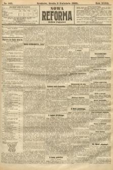 Nowa Reforma (numer poranny). 1908, nr163