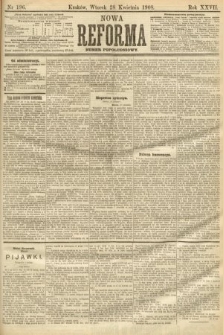 Nowa Reforma (numer popołudniowy). 1908, nr196