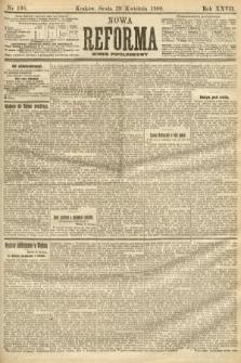 Nowa Reforma (numer popołudniowy). 1908, nr198