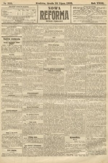 Nowa Reforma (numer poranny). 1908, nr332
