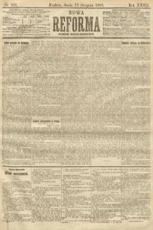 Nowa Reforma (numer popołudniowy). 1908, nr369