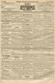 Nowa Reforma (numer poranny). 1908, nr380