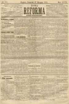 Nowa Reforma (numer popołudniowy). 1908, nr393