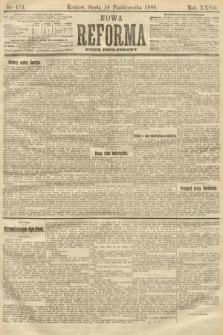 Nowa Reforma (numer popołudniowy). 1908, nr473