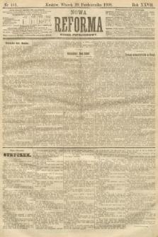Nowa Reforma (numer popołudniowy). 1908, nr483