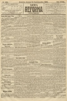 Nowa Reforma (numer poranny). 1908, nr490