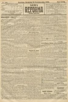Nowa Reforma (numer poranny). 1908, nr492
