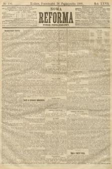 Nowa Reforma (numer popołudniowy). 1908, nr493