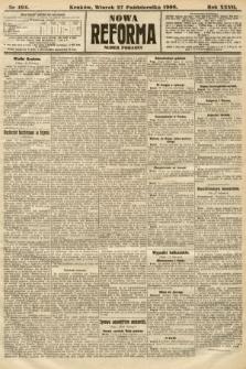Nowa Reforma (numer poranny). 1908, nr494