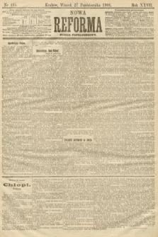 Nowa Reforma (numer popołudniowy). 1908, nr495