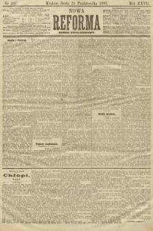 Nowa Reforma (numer popołudniowy). 1908, nr497