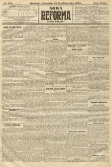 Nowa Reforma (numer poranny). 1908, nr498
