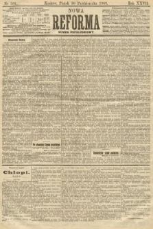 Nowa Reforma (numer popołudniowy). 1908, nr501