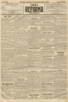 Nowa Reforma (numer poranny). 1908, nr502