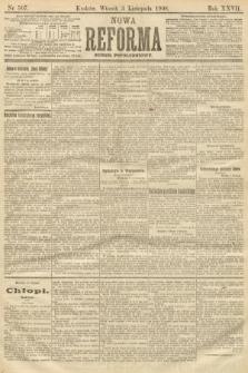 Nowa Reforma (numer popołudniowy). 1908, nr507