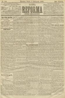 Nowa Reforma (numer popołudniowy). 1908, nr509