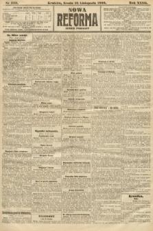 Nowa Reforma (numer poranny). 1908, nr532