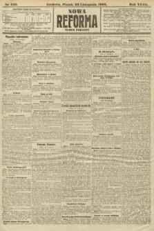 Nowa Reforma (numer poranny). 1908, nr536