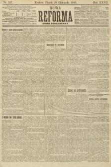 Nowa Reforma (numer popołudniowy). 1908, nr537