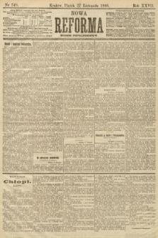 Nowa Reforma (numer popołudniowy). 1908, nr549