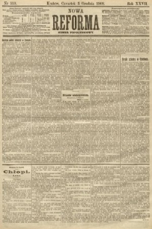 Nowa Reforma (numer popołudniowy). 1908, nr559