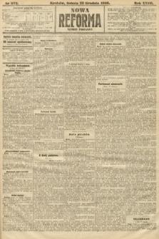 Nowa Reforma (numer poranny). 1908, nr572