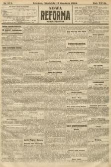 Nowa Reforma (numer poranny). 1908, nr574