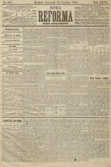 Nowa Reforma (numer popołudniowy). 1908, nr601