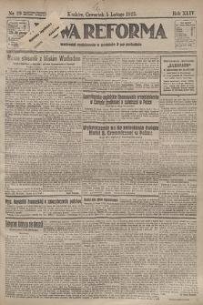 Nowa Reforma. 1925, nr29