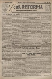 Nowa Reforma. 1925, nr42