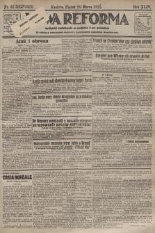 Nowa Reforma. 1925, nr66