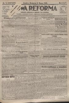 Nowa Reforma. 1925, nr74