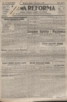 Nowa Reforma. 1925, nr76