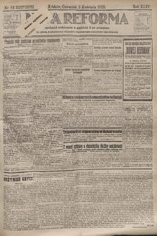 Nowa Reforma. 1925, nr83