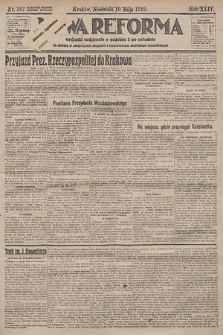 Nowa Reforma. 1925, nr107