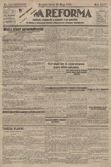 Nowa Reforma. 1925, nr115