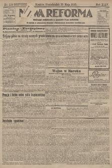 Nowa Reforma. 1925, nr119