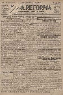 Nowa Reforma. 1925, nr124