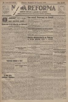 Nowa Reforma. 1925, nr146