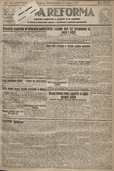 Nowa Reforma. 1925, nr158
