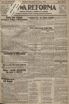 Nowa Reforma. 1925, nr160