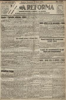 Nowa Reforma. 1925, nr166