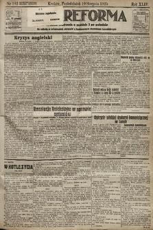 Nowa Reforma. 1925, nr182