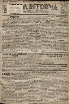 Nowa Reforma. 1925, nr186